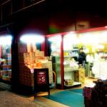 クリスマス前に紹介すべきだった大阪の酒屋さん「タカムラ」