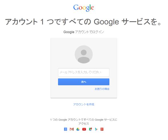 2015-07-19_21h11_30