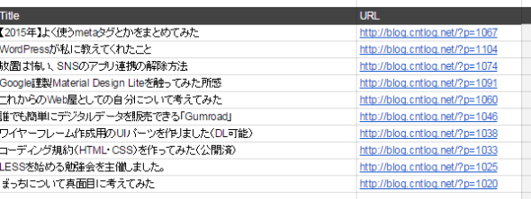 2015-08-18_08h40_00
