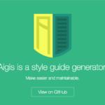 【サンプル有り】gulpで作るスタイルガイド-aigisに乗り換えました